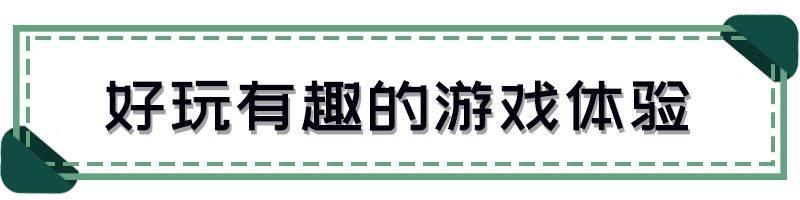 广州首座7D玻璃桥来啦~喜欢刺激的你不容错过![墙根网]