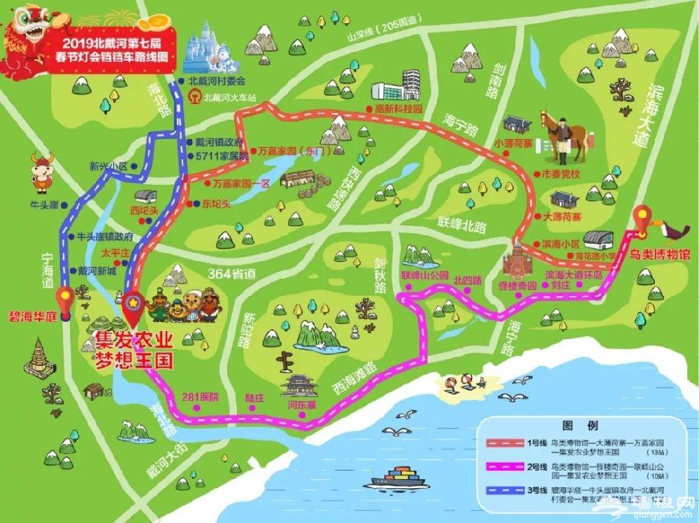 2019河北省春节活动汇总(持续更新)[墙根网]