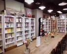 蜗牛书馆:阅读者的乌托邦