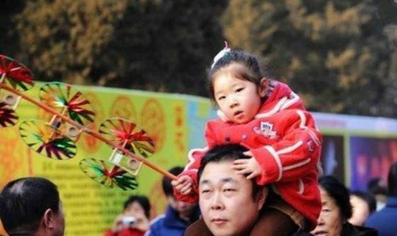 2019第34届北京地坛春节庙会时间地点