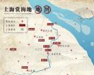 2019上海梅花节即将开幕,上海赏梅去哪儿?最新上海赏梅攻略!