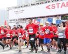 2019广州花都摇滚马拉松举办时间、地点、费用、赛程