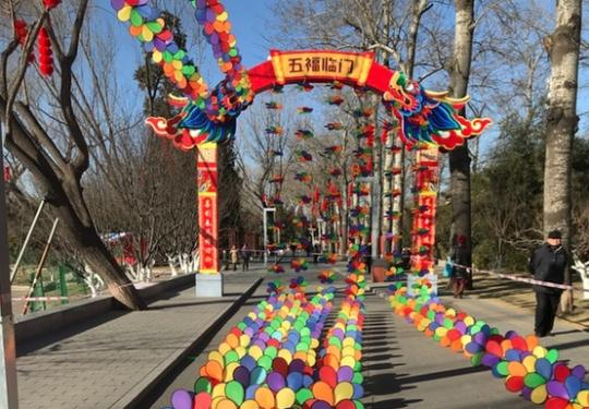 2019北京龙潭庙会门票免费抢票时间入口及换票地点时间