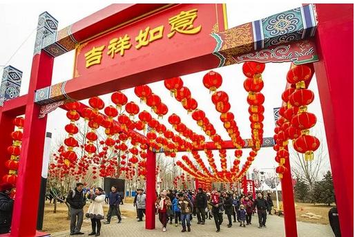2019第三届平谷春节文化庙会(时间+地点+介绍)