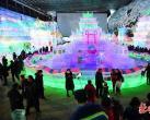 2019北京延庆第33届龙庆峡冰灯艺术节今晚开幕