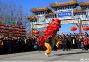 2019春节通州文化庙会将在运河文化广场举办