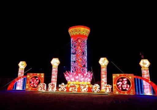 成都郫都区2019战旗大地艺术节将于1月28日启动