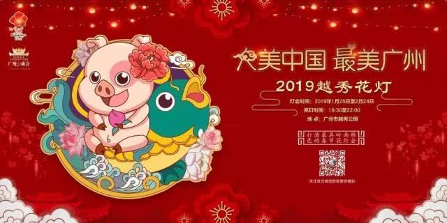 2019广州花市看花9大亮点[墙根网]