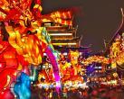 2019上海元宵节活动
