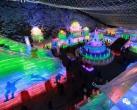 2019北京龙庆峡冰灯节门票价格及购票入口