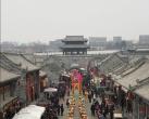 2019白鹿原影视城关中民俗文化节