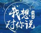 北京亲子剧汇总