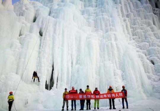 延庆玉渡山一日游:休闲、赏雪、攀冰,极致体验!