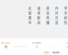 清华大学艺术博物馆购票攻略(价格+优惠+入口)