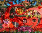 """北京市属公园新春游园会46项活动等您来 首次推出""""文创闹春"""""""