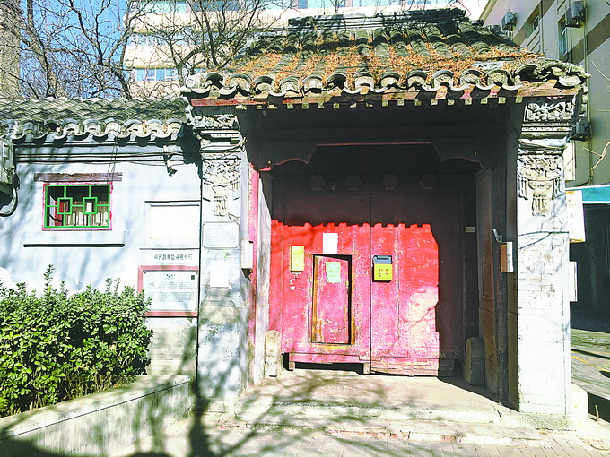 """北京东城有一小细管胡同,为何说田汉在这里留下""""不朽巅峰""""?[墙根网]"""