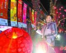北京椿树街道第三届琉璃厂灯谜活动开幕 首次对现场进行直播