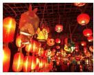 2019北京朝阳公园正月元宵节开工跑(时间+地点+费用+报名+活动流程)