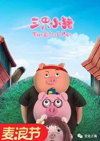 2019年2月上海儿童剧演出安排时间表一览[墙根网]