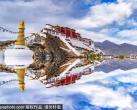 从紫禁城到布达拉宫的传奇之路!北京附近这条观景大道,一路美景无限