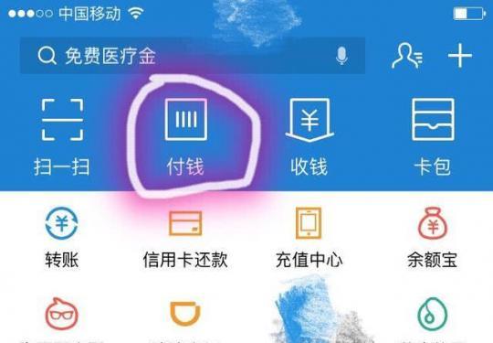 北京高速收费站手机支付(收费站名录+支付流程+问题解答)