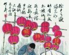 做花灯、卖芝麻秸、放花炮……老北京过除夕的习俗都有啥?
