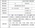 上海113家A级景区游玩指南,拿走不谢