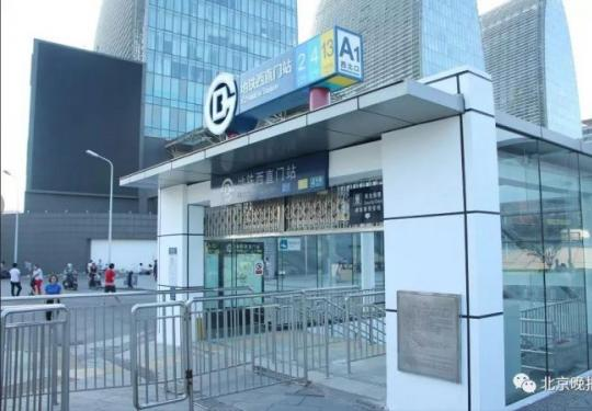 北京地铁13号线西直门站至龙泽站停运期间,8号线延长早高峰