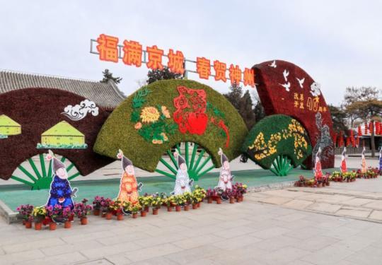 2019圆明园春节活动游玩指南