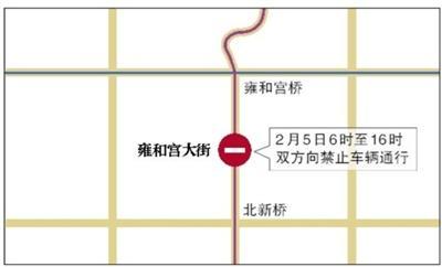北京春节期间途经庙会公交绕行及换乘攻略