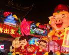 2019上海城隍庙灯会亮灯时间、门票价格