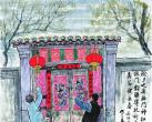 老北京人在除夕还有这种讲究?春节孩子们最爱的还得是逛厂甸