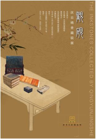 2019年第十八届北京民俗文化节展览(时间+地点+主题)[墙根网]