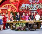 出乎意料!今年北京台春晚比央视还好看,有人甚至说……