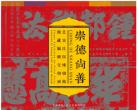 2019年第十八届北京民俗文化节展览(时间+地点+主题)