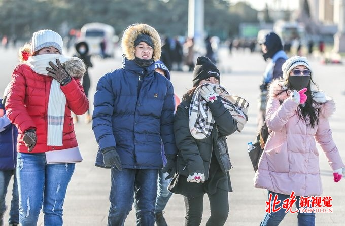 北京最新天气预报:节后开工注意保暖 明天将有降雪[墙根网]