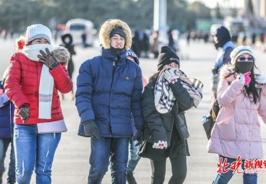 北京最新天气预报:节后开工注意保暖 明天将有降雪