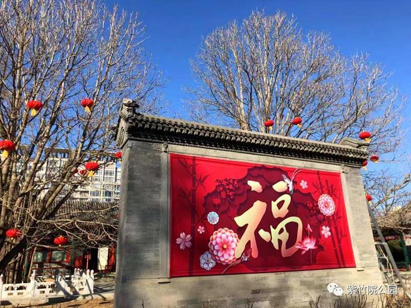 2019北京紫竹院公园元宵节游园活动(时间+门票+活动内容)[墙根网]