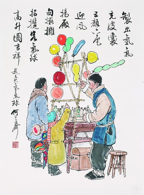 老北京春节习俗之初八:点花灯和星星遥相呼应,最少也要摆九盏[墙根网]