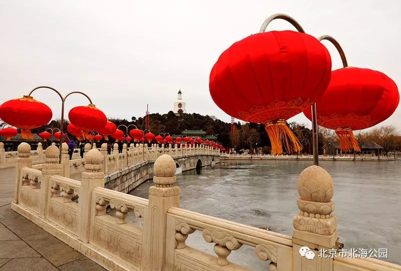 2019北京北海公园元宵节猜灯谜活动(时间+内容+门票)[墙根网]