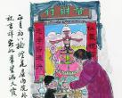 老北京春节习俗之初八:点花灯和星星遥相呼应,最少也要摆九盏