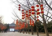 2019北京天壇公園慶新春元宵活動(時間+活動內容)