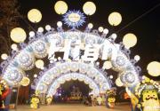 2019情人节 北京欢乐谷奇幻灯光秀,带上你的ta一起来这嗨起来吧~