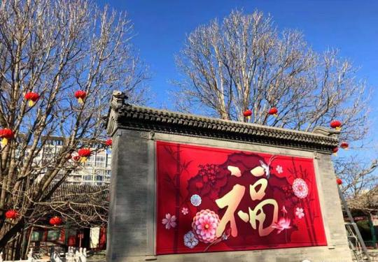 2019北京紫竹院公园元宵节游园活动(时间+门票+活动内容)