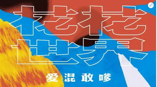 上海太古汇花花世界艺术大展观展指南(时间+地点+内容)