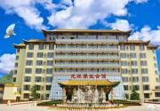 2019北京情人节 龙脉温泉推出情人节活动 双人套餐仅需131.4元