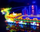 2019房山元宵文化大庙会暨花灯狂欢节