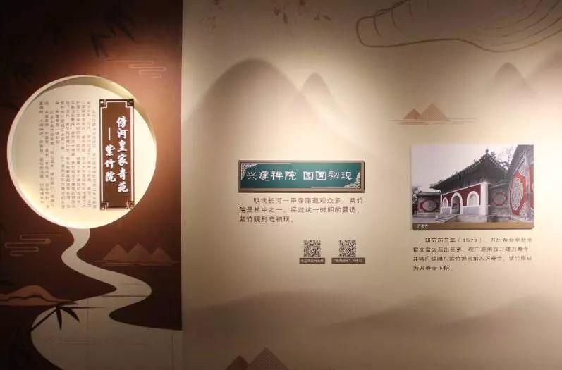 """紫竹院 """"大运河·紫竹院——历史文化展""""[墙根网]"""
