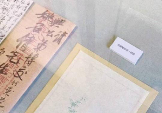 """齐白石旧居纪念馆""""纸短情长——齐白石画笺的诗情画意"""""""