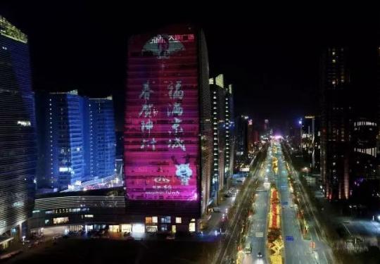 2019北京亦庄元宵节灯光秀时间、地点及交通指南